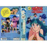 12476(VHS). Urusei Yatsura (Those Obnoxious Aliens) . и.