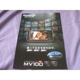 4391 каталог Panasonic MV1002011.3 выпуск P