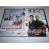 DVD. порт особый. раньше сдавался в аренду