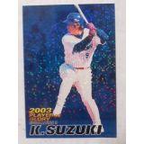 2004. рубин бейсбол карта. G-22 судзуки. (.) синий