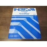 A6926 today. JA1 JW2 сервисная книжка. наладка. 88-2