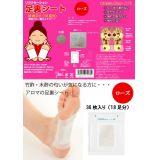 отправка в конверте (Kuroneko Mail-Bin) доставка осуществляется бесплатно Сделано в Японии роза. сид