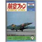 (c6737)76.9 авиа fan . военная авиация. F-4C,. Su.
